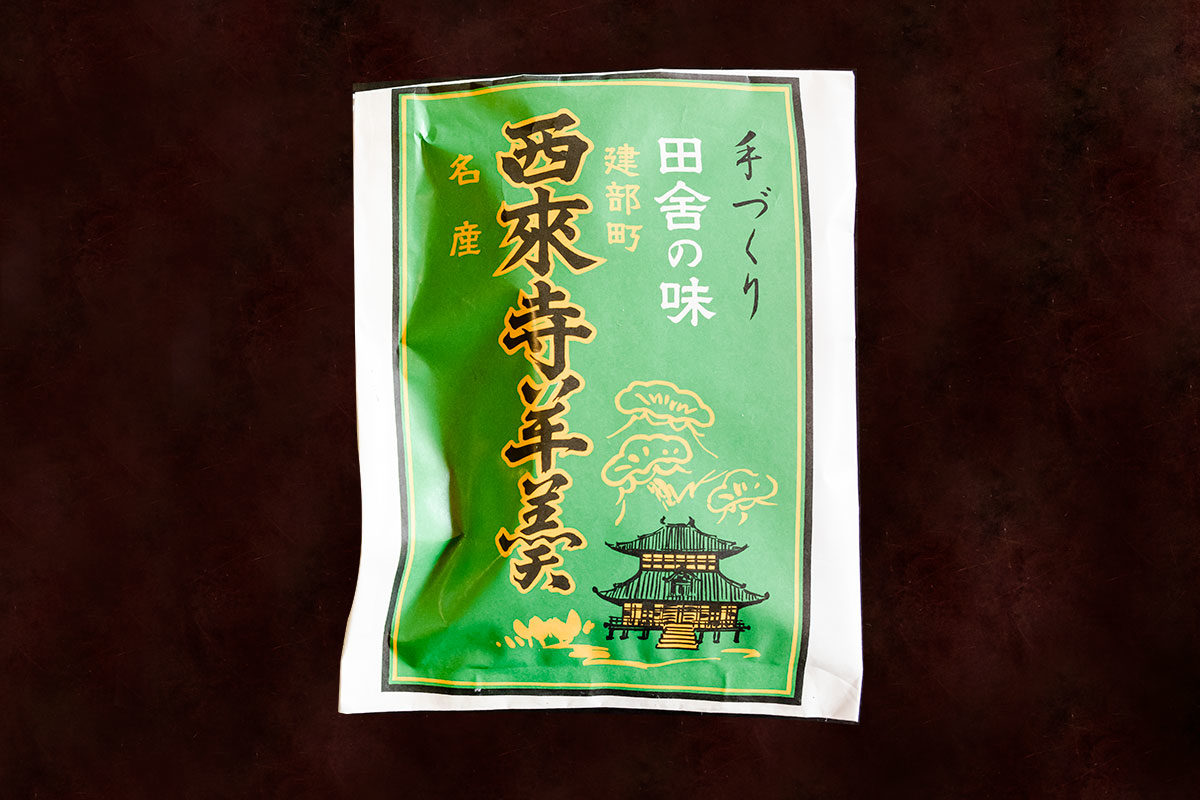西来寺羊羹